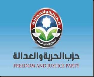 partai kebebasan dan keadilan
