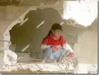 rumah warga palestina dihancurkan israel