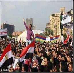 SCAF Egypt