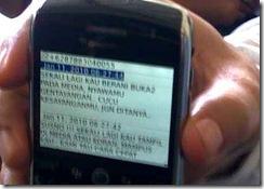 sms teror